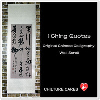 I Ching Quotes in Chinese Calligraphy Art Wall Scroll, Original Chinese Wall Art Silk Scroll Hanging, High Quality!