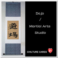 Dojo Scroll Hanging Origianl Japanese Kanji Calligraphy Wall Scroll