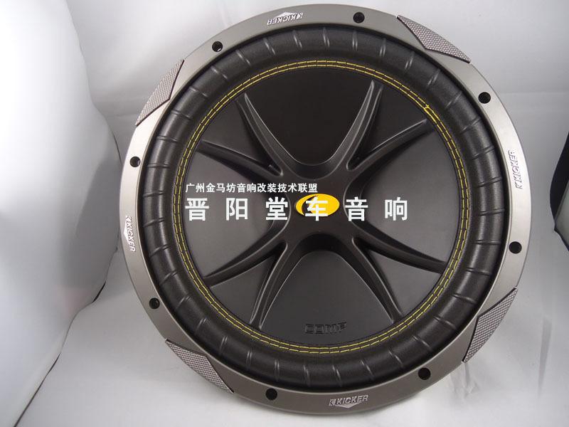 Kicker k c12 sackbut 10 12 car horn(China (Mainland))