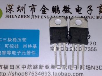 FREE shipping 50 PCS L7812CV TO-220 7812  ST