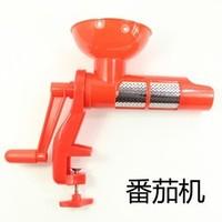 Multifunctional cooking machine manual household mixing machine fruit broken stick tomato