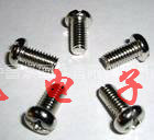 GB818 round pan head screws M3 * 3/4/5/6/8/10/12/14/15/16/20/25 nickel-plated screw