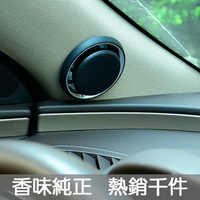 Free shipping, Car perfume balm flying saucer decoration car solid flavor car supplies