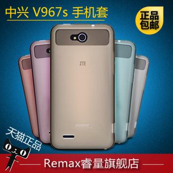 Remax  for zte   v967s phone case  for zte   v967s mobile phone case protective case protective case film