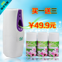 Light sensitive aerosol dispenser automatic fragrance machine aerosol dispenser set perfume