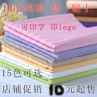 Cotton 100% cotton satin massage bed sheet customize duvet cover