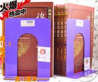 Free shipping Purple 1.49 Small bookend iron bookshelf bookend bookend iron bookend