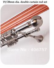 Совершенный дизайн 19 и 28 мм ( 3/4 и 1 — 1/8 дюймов ) диаметр двойной занавески стержень по позолоченное никель, Нержавеющей 2 м