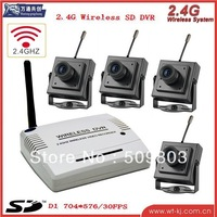2.4G wireless camera (+DVR) supporting motion detect, with pinhole lens