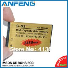 wholesale original blackberry battery
