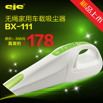 Appliances portable vacuum cleaner household mute mopping the floor machine consumables small mites vacuum cleaner