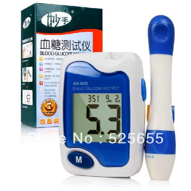 glucose test machine price