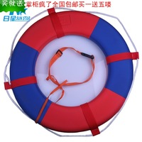 Quality bunts professional life buoy adult child swim ring foam bunts huaxu modco bunts