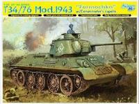 Dragon model 6603 1/35 T34/76 Mod.1943