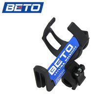 1PCS Bike Bicycle BETO Adjustable MTB Water Bottle Holder Water Bottle Rack Cage  black