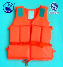 wholesale life vest light