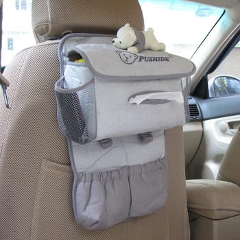 Cool Fashion multiduty Cute bear car back bag car AUTO parts accessories series car tissue box set auto supplies car tissue box