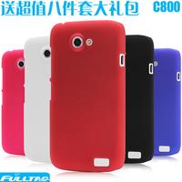 C800 phone case protective case golden c800 shell back set silica gel soft scrub hard