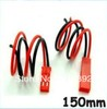 Free shpping 10 pair 150mm 15cm JST connector plug + connect cable for RC BEC LIPO BATTERY