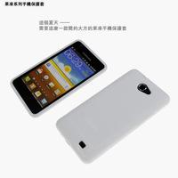 For samsung   gt-19020 phone case i9020 gt-19023 protective case shell i9023 silica gel sets membrane