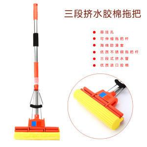Pva mop water absorbent mop sponge mop