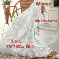220*240cm king size 3.2kg 100% handmade ice Silk bedding/Air/sofa comforter/Quilt/Duvet/Throw/Blanket for Winter/Autum