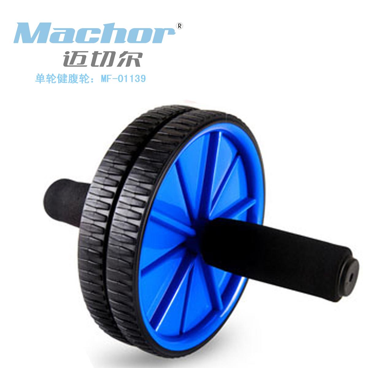 ab weight machine
