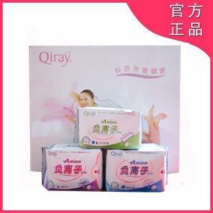 Free Shipping Winalite Lovemoon Qiray Anion Sanitary napkin towels pads Panty liners, total 282 pcs of 19 Package/Lot BC009