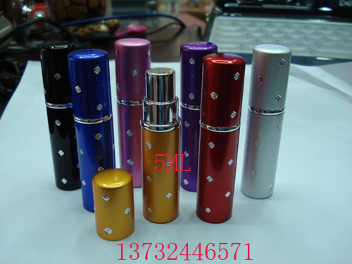 Free Shipping -5ML Spray Bottle,Empty Perfume Sub-bottling,Cosmetic Container 30pcs/lot(China (Mainland))