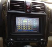 Multi-colored car pc built-in fm am radio