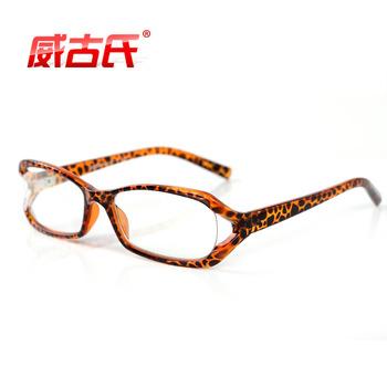 Computer goggles fashion radiation-resistant glasses big box plain mirror myopia box f0005
