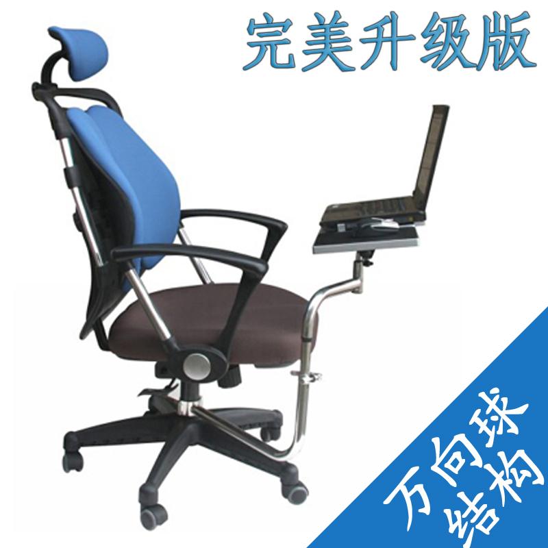 Achetez en gros ordinateur portable de bureau chaise en for Chaise d ordinateur