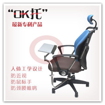 Ok office swivel chair laptop desk mount swivel chair lounged desktop keyboard bracket