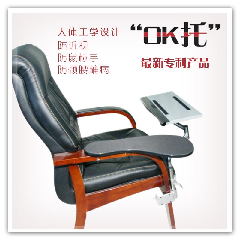 chaise d 39 ordinateur portable promotion achetez des chaise. Black Bedroom Furniture Sets. Home Design Ideas