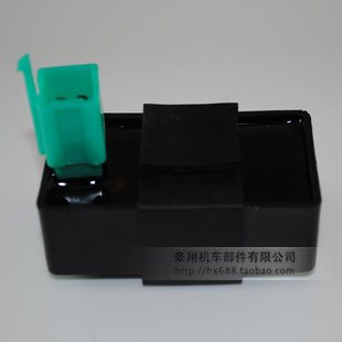Atv Original CDI,Free Shipping(China (Mainland))