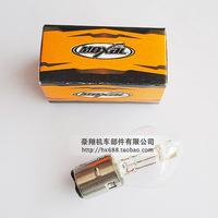 12V 35W Light For ATV Headlights,Free Shipping