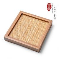 Tea set tea set bamboo table mat coasters square pot pad bwbb23