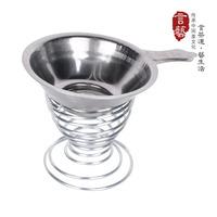 Tea set product set 2 bwbb07-e