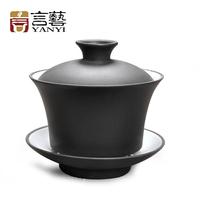 Tea set yixing tea kung fu tea product yixing tea preparation bwzb06-a