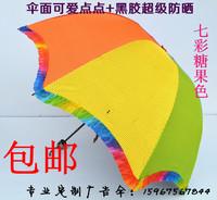 Dot rainbow umbrella, vinyl  super anti-uv three fold umbrella ,sun protection umbrella