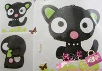 Croppings diy handmade material kit short plush black kitten