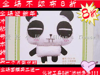 Croppings diy handmade material kit panda pendant