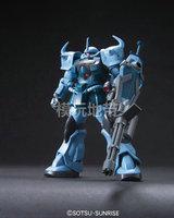 Free Shipping Bandai HGUC 117 MS-07B-3 GOUF B3 Gundam Building toys gundam model 1/144