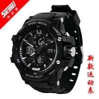 SKMEI Sports Watchfor Men Brand Multifunction Digital Climbing Wristwatch,Shock Resistant 30M Waterproof With 2 time zone watch.