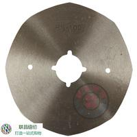 free shipping Lejiang 100 round cutting machine blade electric shear blade fabric cutting machine blade circular blade