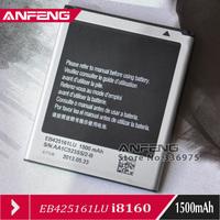 1500MAh EB425161LU Battery For Samsung Galaxy S3 Mini i8190 i699 i8160 S7562 S7562I S7568 Free Shipping