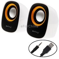 High Quality IF-2 USB 2.0 Mini Computer Stereo Loudspeaker Speaker (Orange)