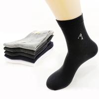 Top quality ,6 color 20pieces=10 pairs  men cotton socks ,wholesale manufacturer of pure color sheet business men socks