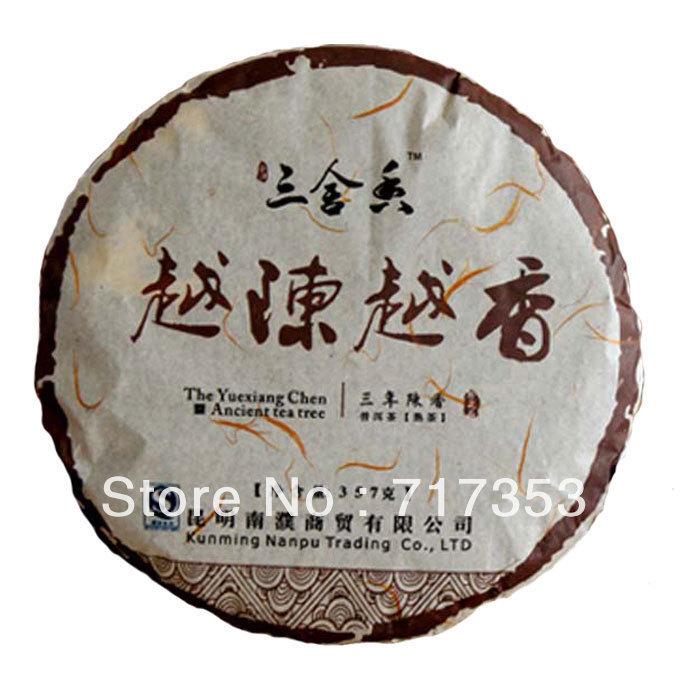 Promotion! 2008 Top Palace Tribute Tea Cake Gold Bud Gold Pekoe Ripe Pu'er Pu-erh Tea 357g(China (Mainland))