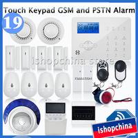 Touch Keypad Display GSM +PSTN Wireless Home Industry Security Burglar Alarm System w Auto Dial, Worldwide Usage, iHome38GPB19